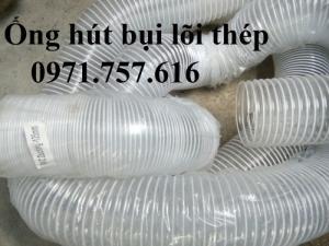 Ống hút bụi gân nhựa trắng giá rẻ