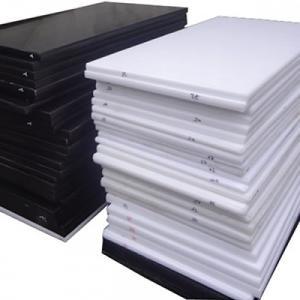 Nhựa Pom Công ty EC chuyên cung cấp nhựa Pom