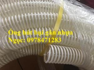 Ống gân nhựa trắng ,ống gân nhựa nổi phi 40,phi 50,phi 60 hàng sẵn giá rẻ