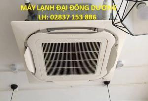 ĐẠI LÝ PHÂN PHỐI Máy Lạnh Âm Trần Daikin FCFC60DVM/RZFC60DVM -Inverter Gas R