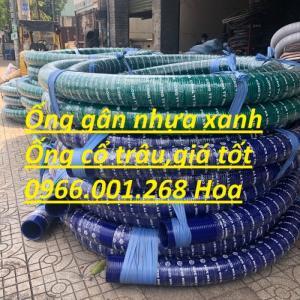 2020-06-03 16:28:50  2  Ống gân nhựa xanh ,ống cổ trâu các loại D90,D100,D114,D125,D150,D168,D200 150,000