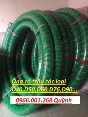 2020-06-03 16:28:50  4  Ống gân nhựa xanh ,ống cổ trâu các loại D90,D100,D114,D125,D150,D168,D200 150,000