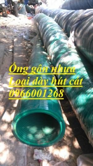 2020-06-03 16:28:50  7  Ống gân nhựa xanh ,ống cổ trâu các loại D90,D100,D114,D125,D150,D168,D200 150,000