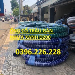 2020-06-03 17:57:41  1  Ống cổ trâu gân nhựa D114 hàng có sẵn tại kho giao hàng tận nơi 100,000