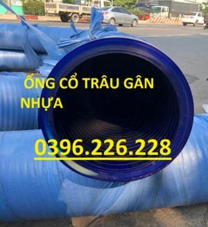 2020-06-03 17:57:41  2  Ống cổ trâu gân nhựa D114 hàng có sẵn tại kho giao hàng tận nơi 100,000