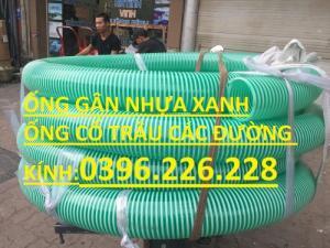 2020-06-03 17:57:41 Ống cổ trâu gân nhựa D114 hàng có sẵn tại kho giao hàng tận nơi 100,000