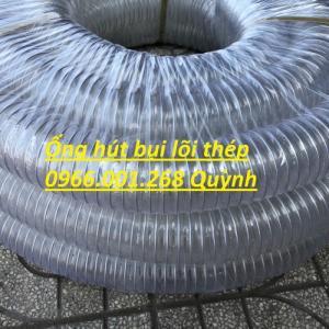 Phân phối ống nhựa lõi thép hút bụi phi 76,phi 100,phi 125,phi 150,phi 200