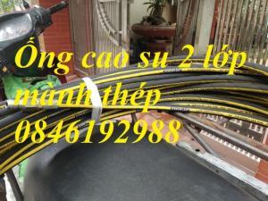 2020-06-05 16:18:51  4  Ống cao su mành thép chịu áp lực cao phi 50 có sẵn hàng 5,000