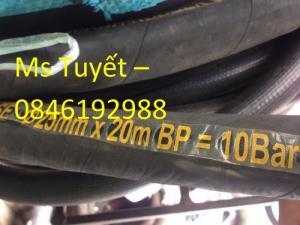2020-06-05 16:21:39  7  Ống cao su bố vải 3 lớp bố phi 50 10,000