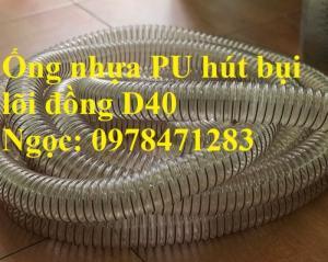 2020-06-05 16:28:42  2  Ống nhựa PU lõi đồng phi 100, phi 125, phi 150, phi 168, phi 180, phi 200. 99,000