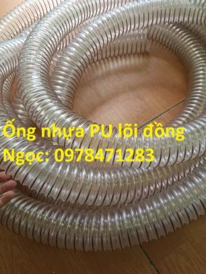 2020-06-05 16:28:42  4  Ống nhựa PU lõi đồng phi 100, phi 125, phi 150, phi 168, phi 180, phi 200. 99,000