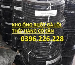 2020-06-05 16:34:54  1  Bảng giá ống ruột gà lõi thép bọc nhựa phi 16(1/2) hàng có sẵn tại kho 10,000