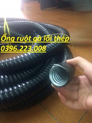 2020-06-05 16:34:54  7  Bảng giá ống ruột gà lõi thép bọc nhựa phi 16(1/2) hàng có sẵn tại kho 10,000