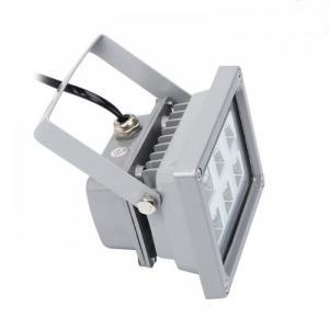 2020-06-05 16:44:02  7  Đèn UV Mẫu Lớn 60W Sấy Keo UV ,UV Soi Tiền ,UV Khử Trùng 890,000