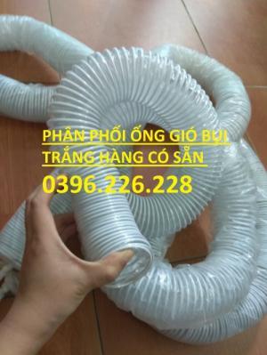 2020-06-05 18:44:03  1  Luôn luôn sẵn hàng phục vụ quý khách -ống gió bụi trắng báo giá tại kho 41,000