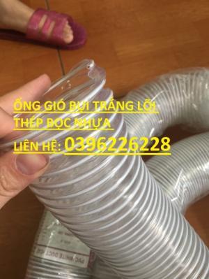 2020-06-05 18:44:03  3  Luôn luôn sẵn hàng phục vụ quý khách -ống gió bụi trắng báo giá tại kho 41,000