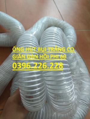 2020-06-05 18:44:03  5  Luôn luôn sẵn hàng phục vụ quý khách -ống gió bụi trắng báo giá tại kho 41,000