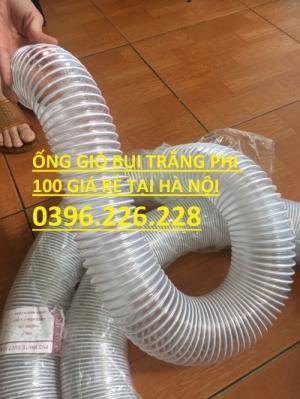 2020-06-05 18:44:03  6  Luôn luôn sẵn hàng phục vụ quý khách -ống gió bụi trắng báo giá tại kho 41,000