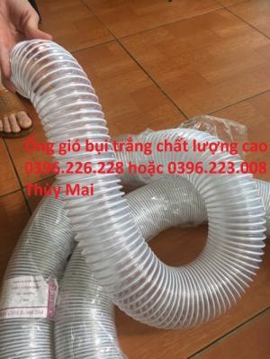 2020-06-05 18:44:03  7  Luôn luôn sẵn hàng phục vụ quý khách -ống gió bụi trắng báo giá tại kho 41,000