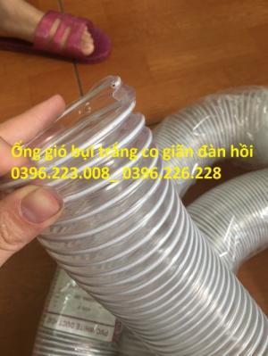 2020-06-05 18:44:03  8  Luôn luôn sẵn hàng phục vụ quý khách -ống gió bụi trắng báo giá tại kho 41,000