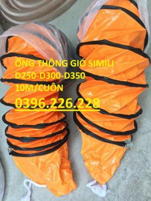 Giá ống vải bạt simili cam loại 5 mét một cuộn giá rẻ