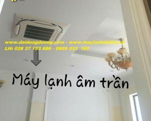 Máy Lạnh Âm Trần Daikin FCF140CVM/RZF140CVM