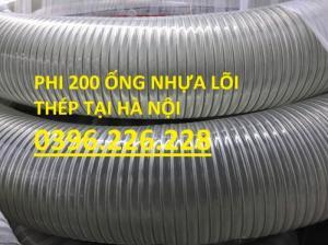 Ống nhựa mềm lõi thép UNIGAWA phi 120 giao hàng toàn quốc