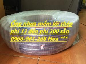 Ống nhựa lõi thép, ống dẫn dầu phi 75, phi 90, phi 100, phi 120, phi 150 giá rẻ