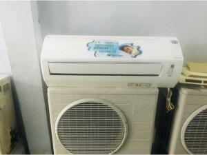 Máy lạnh Daikin 1HP Inverter