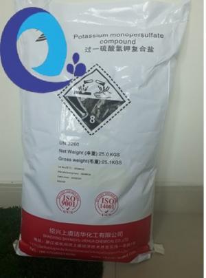 AQUAZE (potassium monopersulphate) - Sát trùng nước, ức chế vi sinh vật