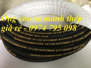 Thanh lý ống cao su mành thép D6, D8, D10, D13, D16 giá rẻ tại Hà Nội