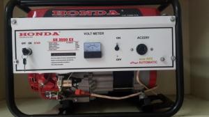 Địa chỉ mua máy phát điện Honda SH 3500 EX giá rẻ