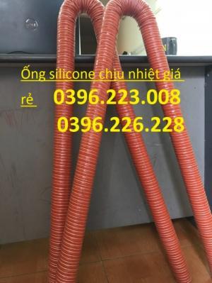 Ống silicone chịu nhiệt đường kính 51 chuyên dùng trong các ngành công nghiệp