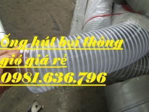 Ống gân nhựa trắng trong - ống gió bụi trắng giá tốt