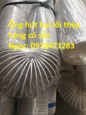 Ông hút bụi lõi thép nhựa PVC phi 50, phi 60, phi 75 hút bụi, hút gió.