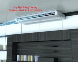 Máy Lạnh Âm Trần Daikin FCNQ21MV1/RNQ21MV19-NHẬP KHẨU THÁI LAN