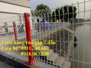 Hàng rào lưới thép gập đầu D5 a50x150, a50x200,... sơn tĩnh điện
