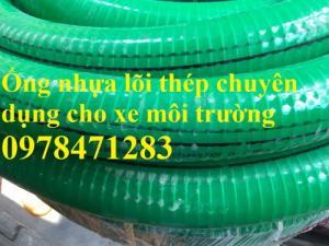 Ống nhựa lõi thép màu xanh lá sản xuất từ nhựa dẻo PVC cao cấp hút chất thải.