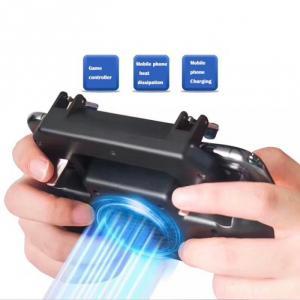 Tay cầm chơi game có quạt tản nhiệt kiêm pin sạc dự phòng