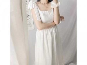 Đầm váy nữ trắng 2 dây nơ vai sang chảnh