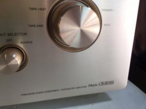 Bán chuyên Ampli denon PMA QS10III ( Japan ) hàng bải
