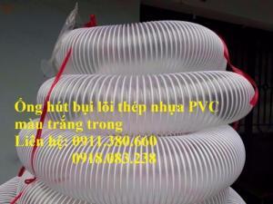 Ống Hút Bụi Gân Nhựa, Simili, Pu Lõi Đồng,...