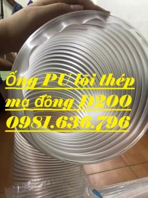 Ống hút bụi Pu lõi thép mạ đồng D200