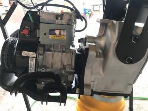 Cần mua máy đầm cóc Huspanda HR75-EY20?