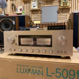 Ampli : LUXMAN L509F