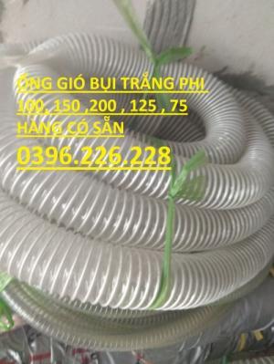 Mua ống gió bụi trắng , ống gió mềm lõi thép đường kính 100