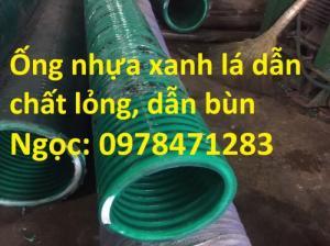 Tổng kho ống gân nhựa- ống cổ trâu xanh lá phi 100, phi 152, phi 202 giá rẻ