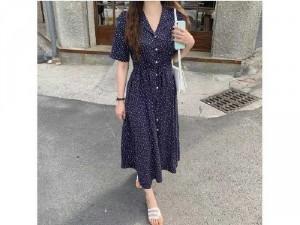 Đầm váy nữ midi xanh đen chấm bi cổ vest