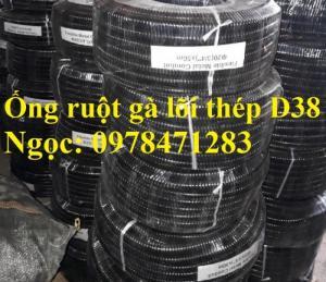 Ống ruột gà lõi thép bọc nhựa PVC phi 50, phi 60, phi 75, phi 90, phi 100.