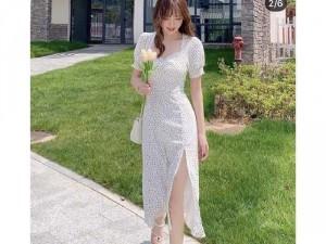 Đầm váy nữ maxi trắng chấm bi xẻ tà xinh